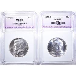 2 - 1976 S KENNEDY HALF DOLLARS
