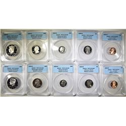 1994-S & 1995-S PROOF SETS.  ANACS PR-70 DCAM