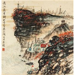 Qian Songyan 1899-1985 Chinese Watercolor Scroll