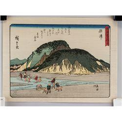Utagawa Hiroshige 1797-1858 Japanese Woodblock