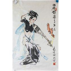 Yang Zhiyin b.1934 Chinese Watercolor Beauty