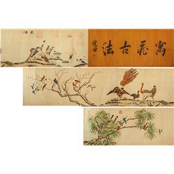 Dai Jin 1388-1462 Chinese Print Bird Hand Scroll