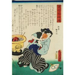 "Kunisada Japanese Woodblock Print ""Beauty"" 1863"