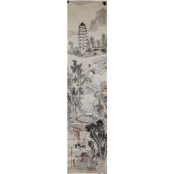 Yoshikazu Yoshikawa 1893-1984 Japanese Watercolor