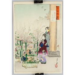 Japanese Woodblock Print Gekko 1896 COA