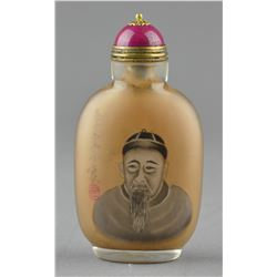 Peking Glass Snuff Bottle Reverse Painted