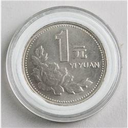 2000 Chinese Yi Yuan Coin