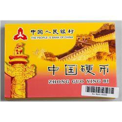 Chinese Republic Bank Coin, Zhong Guo Ying Bi