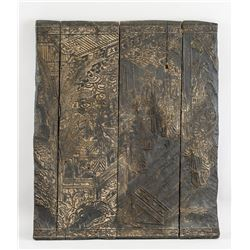 Chinese 19th Century Wood Block Printing Panel