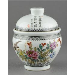 Chinese Republic Period Liu Yu Yin Porcelain Bowl