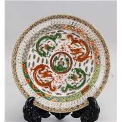 Chinese Famille Rose Porcelain Saucer with Crack