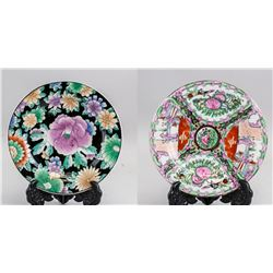 2 Assorted Chinese Republic Porcelain Plates