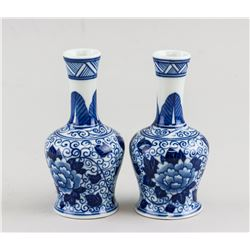 Chinese Blue & White Small Vase Blue Double Rings