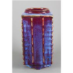 Chinese Flambe Porcelain Square Cong Vase Qianlong