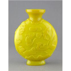 Chinese Yellow Peking Glass Moon Vase
