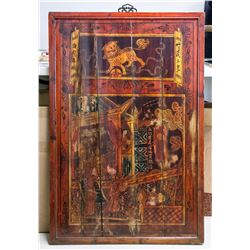 Chinese Qing Dynasty Wood Panel with Painting