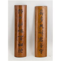 Pair Chinese Bamboo Calligraphy Panel
