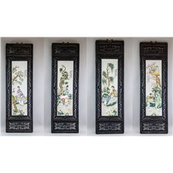 Chinese Porcelain Painting Plaque Set Wang Qi 4 PC