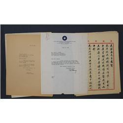 "Gen. Chen Cheng Letter Signed as Chinese Minister of War, Three Pages, 11 1/4"" x 8 3/8""; May 8, 1946"