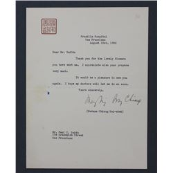 """Mdme. Chiang Kai-shek Letter Signed on Personal Letterhead. One page, 8 3/4"""" x 6 1/2""""; Aug. 23, 1952"""