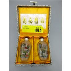 2 Hand Painted Oriental Glass Snuff Bottles