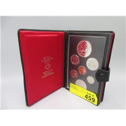 1978 Canadian Double Dollar Coin Set