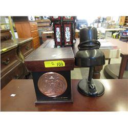 Clarence Q Wells Keepsake Box & Desk Lamp