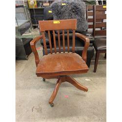 Vintage Oak Swivel Office Chair