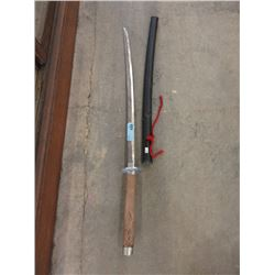 Japanese Style Sword with Sheath