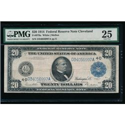 Huge Rare Currency &