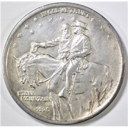 1925 STONE MOUNTAIN COMMEM HALF DOLLAR