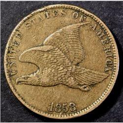 1858 FLYING EAGLE CENT AU+