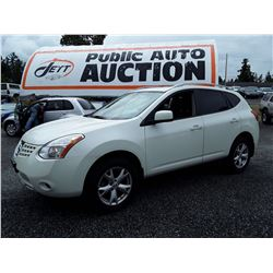 G3 --  2008 NISSAN ROGUE S , White , 175803  KM's