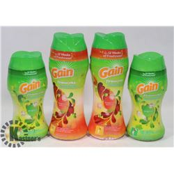 BAG OF GAIN SCENT BOOSTER