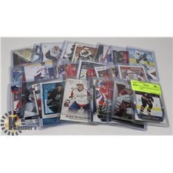 LOT OF 27 ALEX OVECHKIN HOCKEY CARDS - ASST