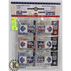 2002 CANADA POST OFFICIAL NHL STAMP CARD SET OF