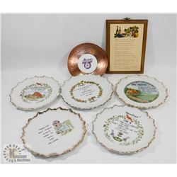 LOT OF DECORATIVE PLATES, WOOD PLAQUE AND COPPER