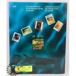 1991 SOUVENIR COLLECTION OF CANADA POSTAGE STAMPS