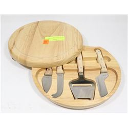 """LEGACY """"PICNIC TIME"""" BY CIRCO CHEESE BOARD & TOOLS"""