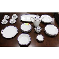 31PC KAESFUER FAXONIA GERMANY DINNERWARE SET