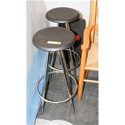"""LOT OF TWO 30"""" BARSTOOLS"""