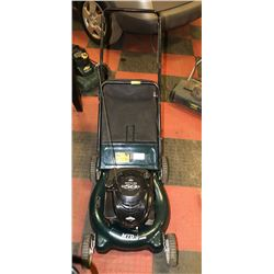 "MDT REAR BAGGER 21"" LAWNMOWER, QUANTUM RQ"