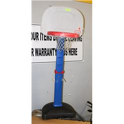 LITTLE TYKES BASKETBALL HOOP