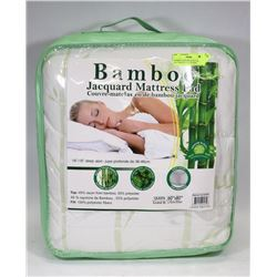 BAMBOO QUILTED QUEEN SIZE MATTRESS PAD WITH DEEP