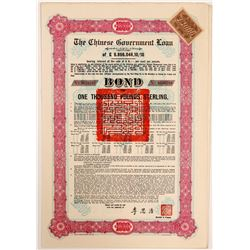 Chinese Government Bond   (106529)