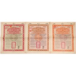 Chinese Imperial Govt Gold Bonds of 1898   (106478)
