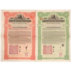 Four Hukuang Railways Bonds, 1911   (106571)