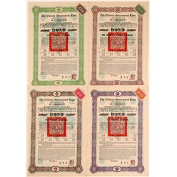Suite of Chinese Government Loan Bonds, 1912-1918   (106476)