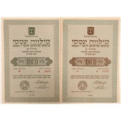 Israeli Bonds / 2 Items   (105019)