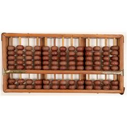 Wood Abacus   (105444)